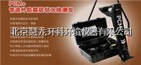PCM+管道防腐層檢測儀