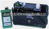 綜合煙氣分析儀 km9106