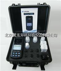TCSC便攜式濁度測定儀 TCSC