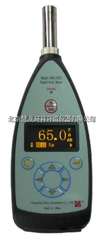 AWA5636型聲級計 AWA5636