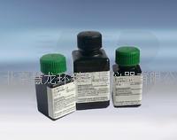 ET460170定制專用氨氮海水樣品調理試劑 ET460170