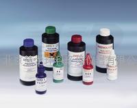 ET531200定制專用聯氨試劑 ET531200