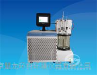 SYD-2430A自動冰點試驗器