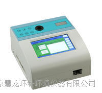 QDF-1000量子點熒光分光一體機
