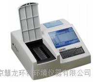 GNSSP-FM12NN蜂蜜CCD光譜分析儀
