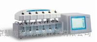 FODT-601光纖藥物溶出度實時測定儀