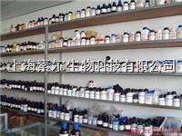 CAS:3391-86-4,1-辛烯-3-醇现货供应