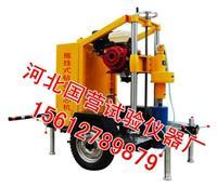 拖車式混凝土路面取芯機 HZ-20型