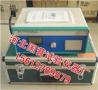 混凝土氯離子含量測定儀 CLU-V型