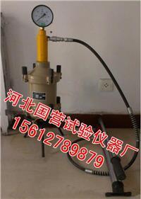 混凝土壓力泌水儀 SY-3