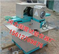 雙端面磨平機 SCM-200型
