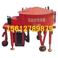 混凝土強制式攪拌機 NJB-30,50型