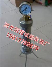 砂漿壓力泌水儀 SYM-3