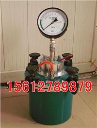 混凝土含氣量測定儀 LC-615型