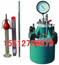混凝土含氣量測定儀 HK-1型