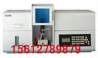混凝土攪拌站專用原子吸收光譜儀 AA2600型