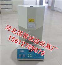 Ca-5型水泥游離氧化鈣測定儀
