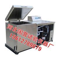 混凝土抗凍試驗箱 KDR-V5