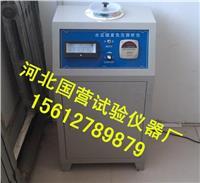 水泥細度負壓篩析儀 FYS-150B型