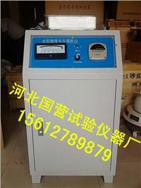 水泥負壓篩析儀 FYS-150B