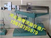 水泥電動抗折試驗機 DKZ-6000型