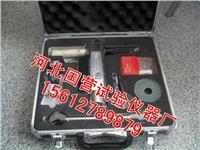砂浆贯入仪 SJY-800B型