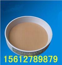 水泥標準篩,水泥負壓篩 0.045mm/0.08mm