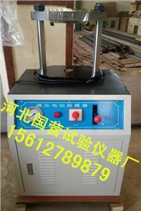 電動液壓脫模器 TLD-YT200型