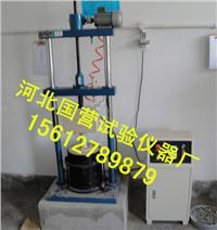 表面震動壓實試驗儀 BZY4212