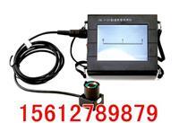 裂缝宽度观测仪 ZBL-F101型