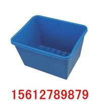 水泥养护盒410×320×260mm
