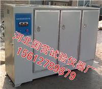 SHBY-90B型混凝土标准养护箱 SHBY-40B/60B/90B型