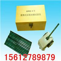 便攜式鉛筆硬度計 QHQ-A型