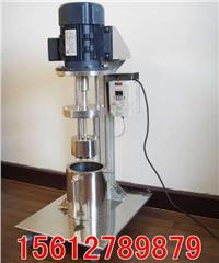 藍式研磨機 SJ750-M型