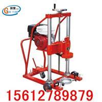 5.5馬力/9馬力/13馬力混凝土鉆孔取芯機