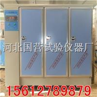 水泥試塊標準養護箱 SHBY-90B