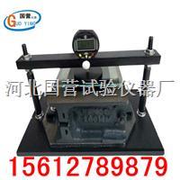 灌漿用膨脹砂漿豎向膨脹率測定儀 GB50119-2013