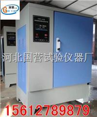 混凝土试块保温箱 SHBY-40B/60B/90B型