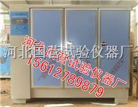 混凝土標準養護箱 SHBY-90