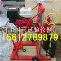 沥青路面钻芯取样机/混凝土路面钻芯取样机 HZ-20型