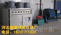 商品混凝土搅拌站试验仪器(新建配置清单)