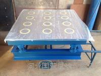 砌墻磚專用振動臺