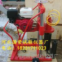混凝土鉆孔取芯機(本田動力) HZ-20型