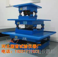 混凝土振動臺 HZA-1型