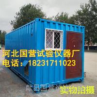 集裝箱式標養室