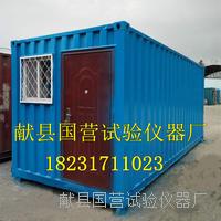 移動混凝土養護室設備