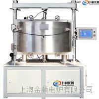 500℃真空伺服熱壓機 SLRY-300H