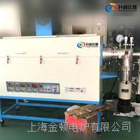 700℃金屬管氫氣爐 SLQQ-700