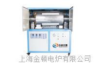1000℃金屬管氫氣還原爐 SLQQ-1000