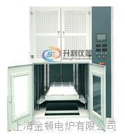 真空燒結爐 升降爐  SLSJ-1000/1